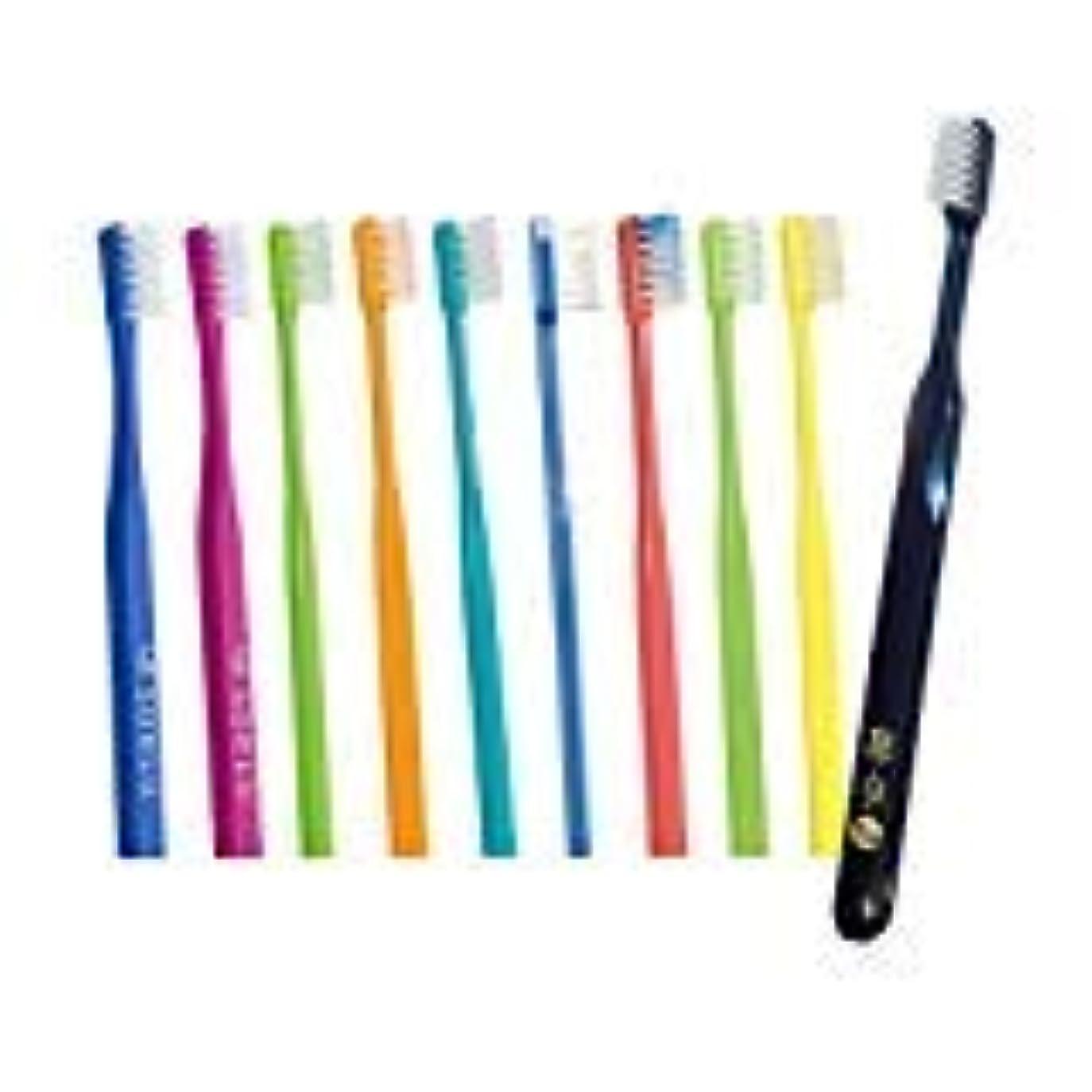 型香水スペシャリスト【歯科医院取扱品】大人用 歯ブラシ × 10本 福袋