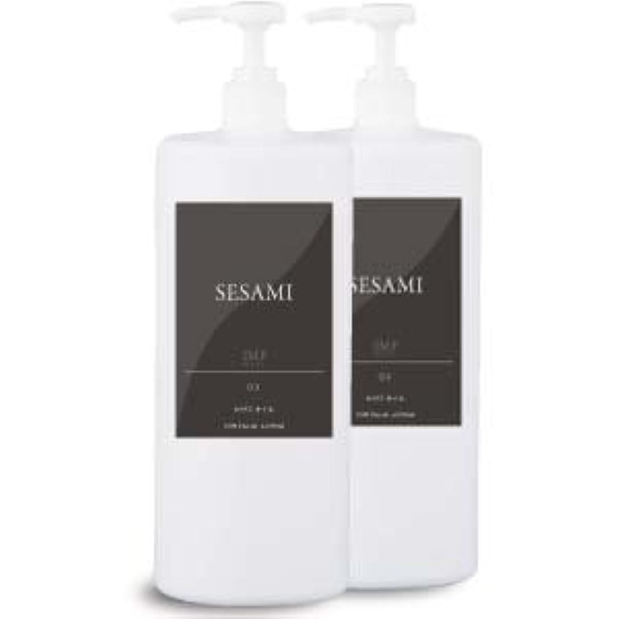 鮮やかな衣服雄弁酸化安定性の高い、マッサージオイル!代謝機能促進!セサミIMP 2本セット