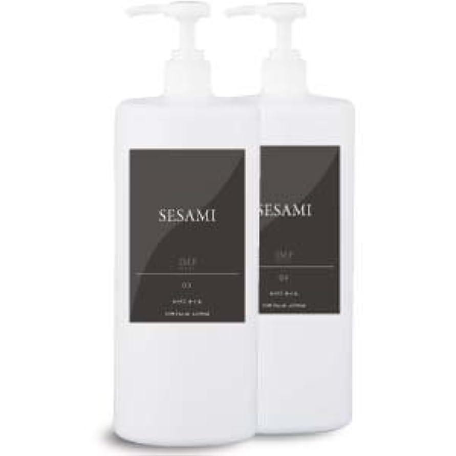 サミュエル協定クライアント酸化安定性の高い、マッサージオイル!代謝機能促進!セサミIMP 2本セット