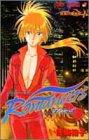 Romancers 1 (ジャンプコミックス)