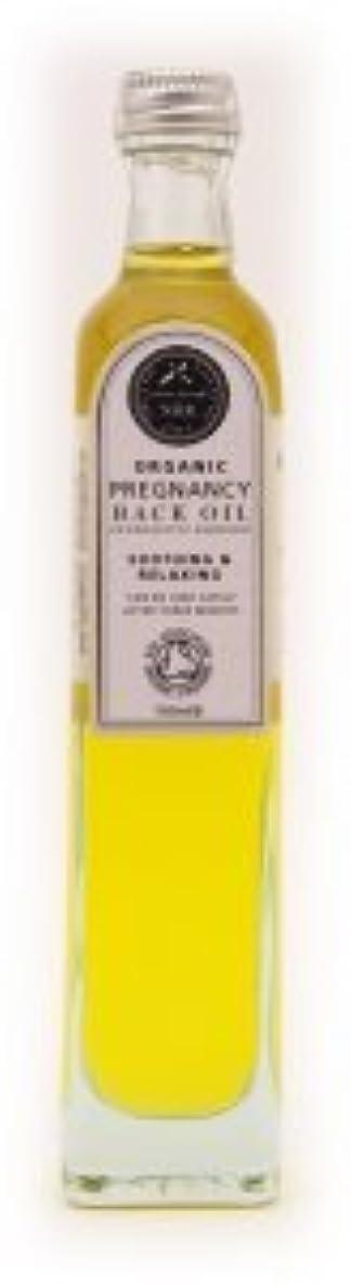 受動的内なるポット繧?繝?繧?繝九ャ繧? 繝槭ち繝九ユ繧? 閭御??縺?繝槭ャ繧?繝?繧?繧?繧?繝? 100ml () by NHR Organic Oils