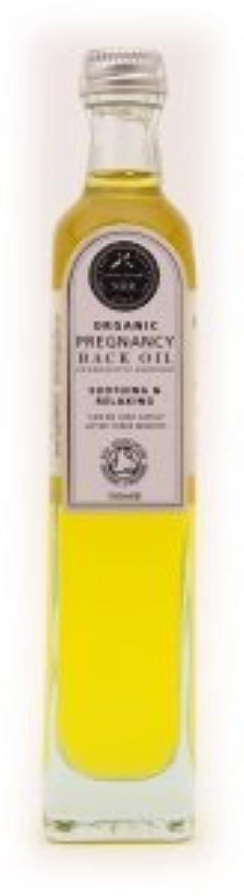 ドックモンスター計器繧?繝?繧?繝九ャ繧? 繝槭ち繝九ユ繧? 閭御??縺?繝槭ャ繧?繝?繧?繧?繧?繝? 100ml () by NHR Organic Oils