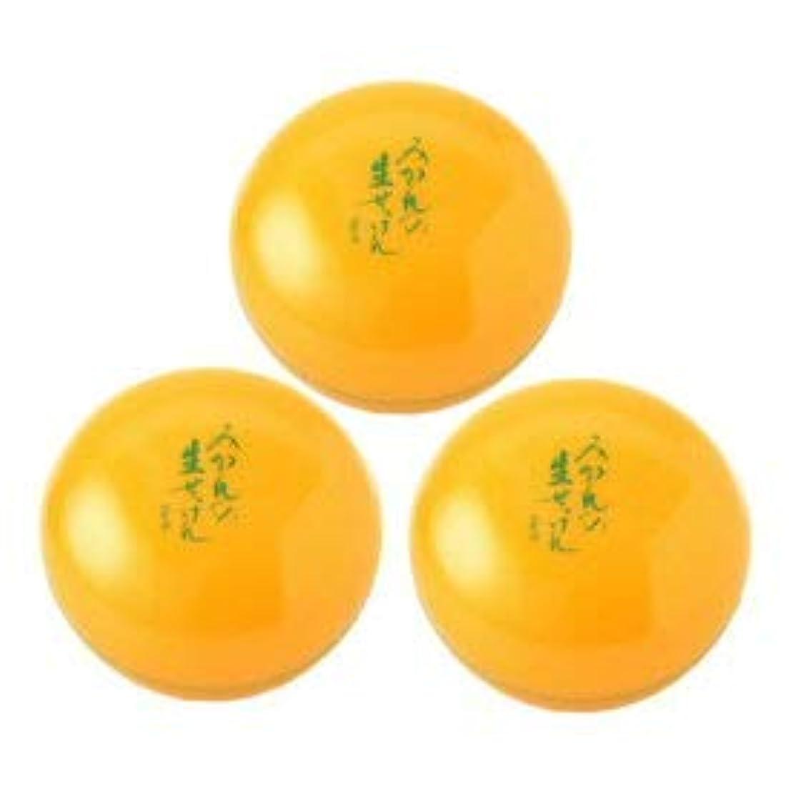 絡み合いエンドテーブルベーシックUYEKI美香柑みかんの生せっけん50g×3個セット