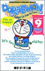 ドラえもん Doraemon ― Gadget cat from the future (Volume 9) Shogakukan English comics
