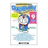 ドラえもん Doraemon ― Gadget cat from the future (Volume 9) Shogakukan English comics