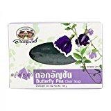 バタフライピー石鹸 abhaibhubejhr butterflypea soap 100g ×5箱