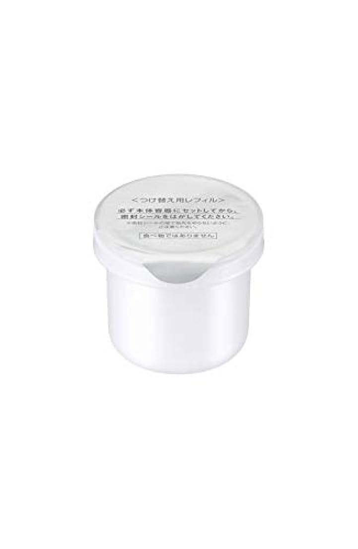 意図開示するパッチDEW ブライトニングクリーム (レフィル)【医薬部外品】