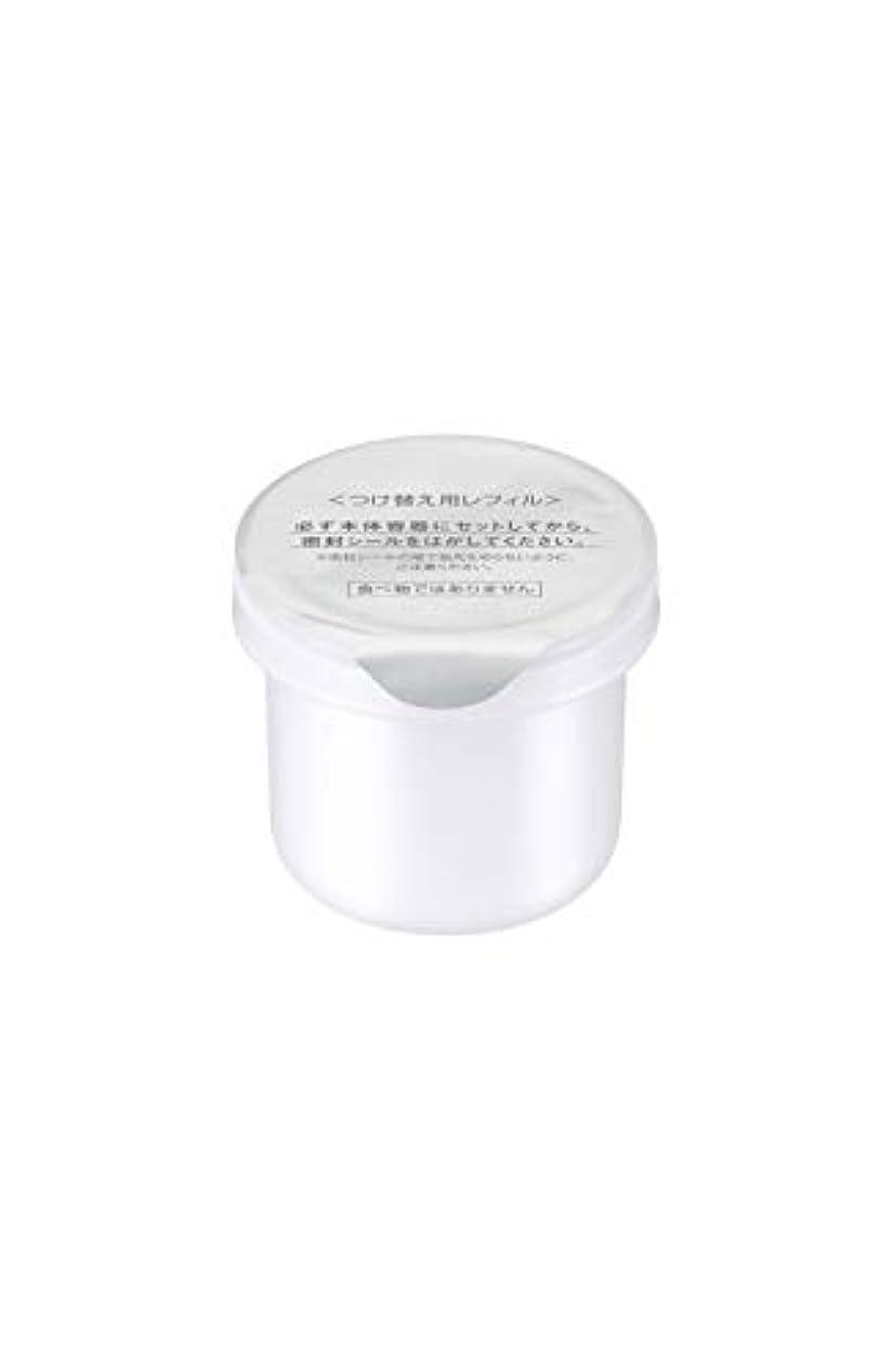 投資する怠惰エールDEW ブライトニングクリーム (レフィル)【医薬部外品】