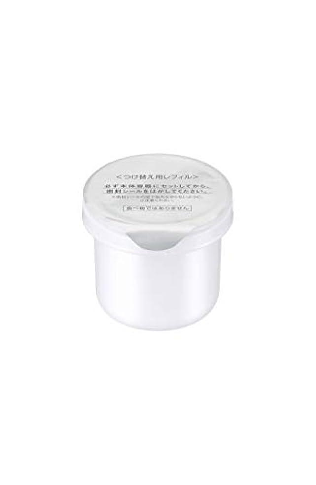 添加剤ペレグリネーションりんごDEW ブライトニングクリーム (レフィル)【医薬部外品】