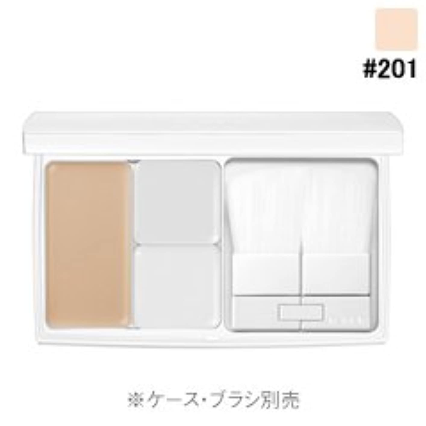 シェル持つマウスピース【RMK (ルミコ)】3Dフィニッシュヌード F (レフィル) ファンデーションカラー #201 3g