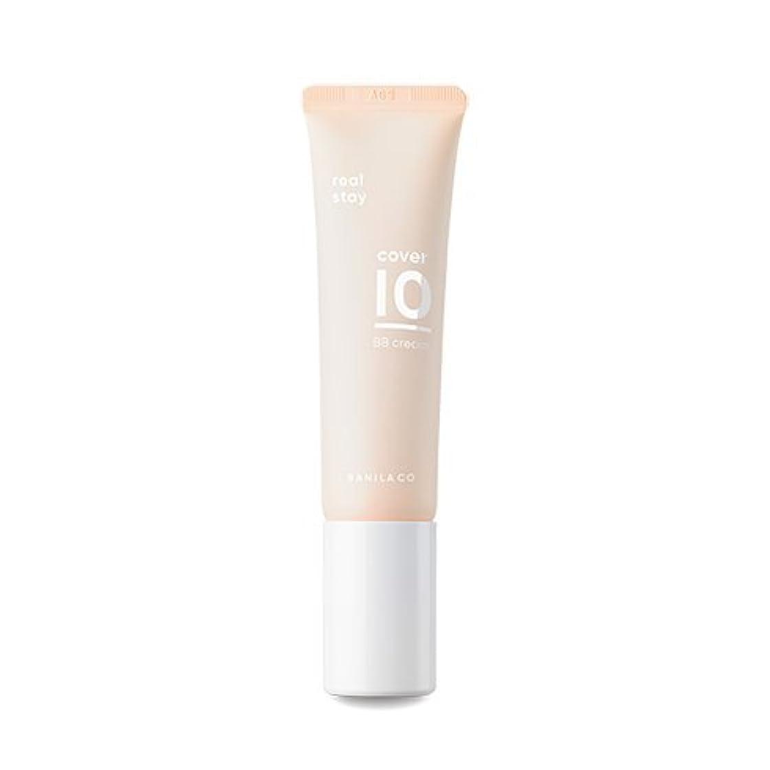 平方驚くべき安全な[Renewal] BANILA CO Cover 10 Real Stay BB Cream 30ml/バニラコ カバー 10 リアル ステイ BBクリーム 30ml (#Light Beige) [並行輸入品]