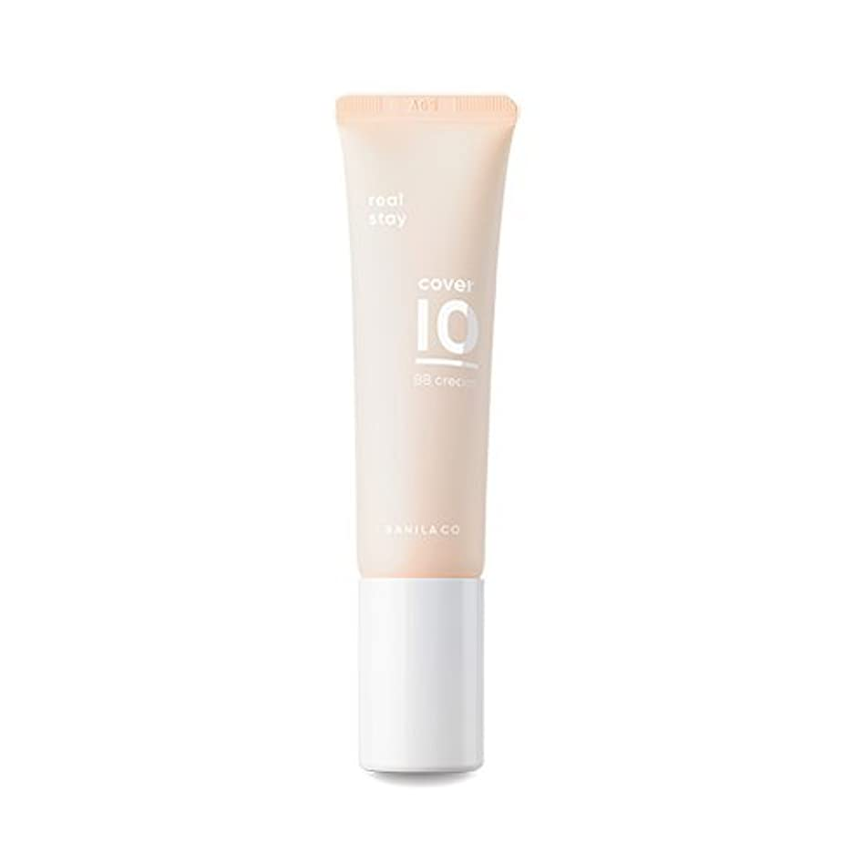 静けさ黄ばむがんばり続ける[Renewal] BANILA CO Cover 10 Real Stay BB Cream 30ml/バニラコ カバー 10 リアル ステイ BBクリーム 30ml (#Light Beige) [並行輸入品]