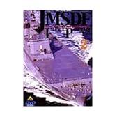 JMSDF FLEET POWERS2-KURE-/海上自衛隊の防衛力2-呉- [DVD]