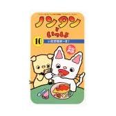 """ノンタンといっしょ(10)~いただきまーす"""" [VHS]"""