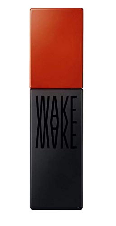 きらめく現像するウェイクメイク(WAKEMAKE)ジェリートックティント (No.9 スモークド)