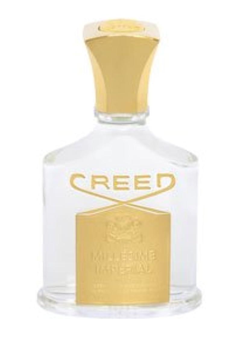 ウナギモニター北東Creed Millesime Imperiale (クリード ミレジムインペリアル) 4.0 oz (120ml) EDT Spray by for Men