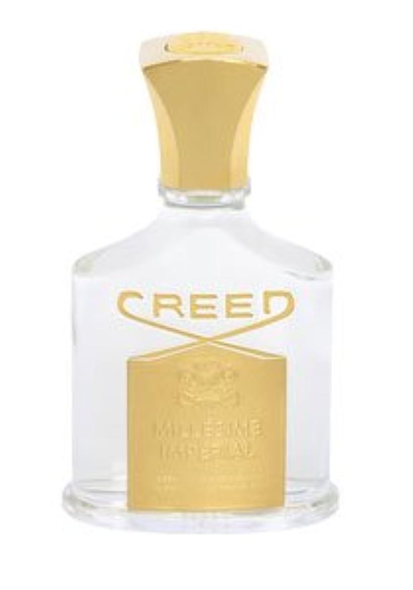 名義で筋共産主義者Creed Millesime Imperiale (クリード ミレジムインペリアル) 4.0 oz (120ml) EDT Spray by for Men
