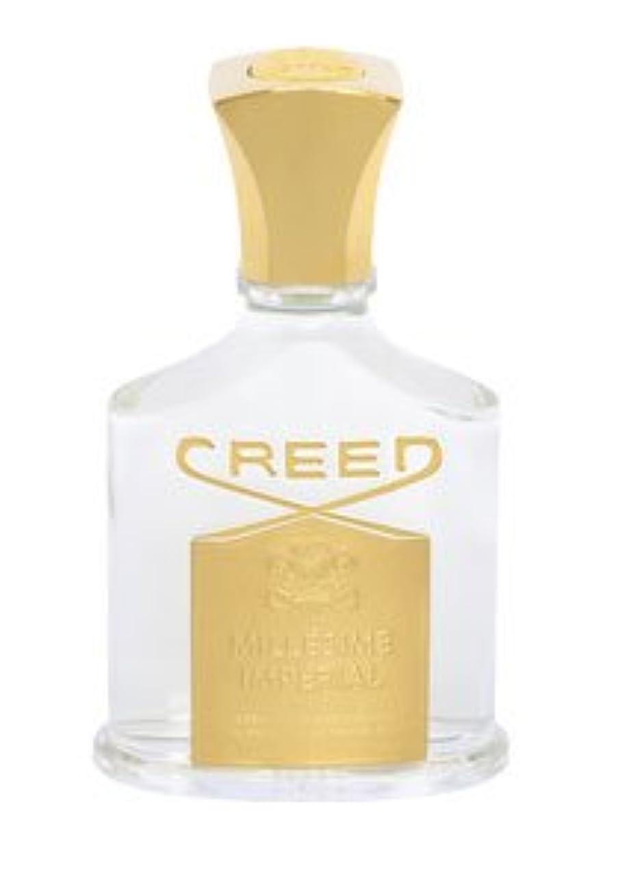 集まるクランプ証明するCreed Millesime Imperiale (クリード ミレジムインペリアル) 4.0 oz (120ml) EDT Spray by for Men