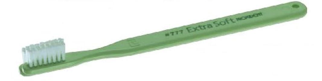 の頭の上ママ国家【プローデント】#777(#1777Pと同規格)スリムヘッド エクストラ ソフト 12本【歯ブラシ】【やわらかめ】4色 キャップ付き