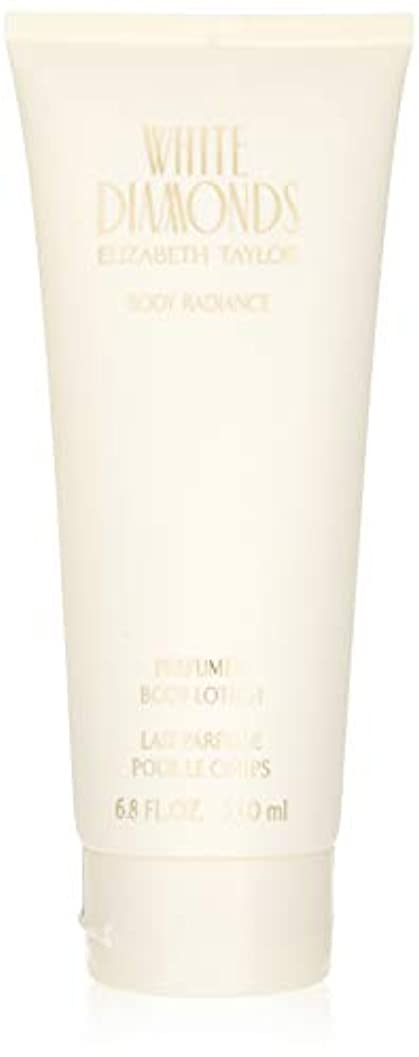 りんごコイン旅行White Diamonds for Women 6.8 oz Body Lotion