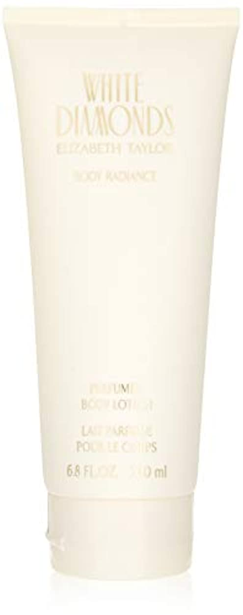 によって事業後悔White Diamonds for Women 6.8 oz Body Lotion