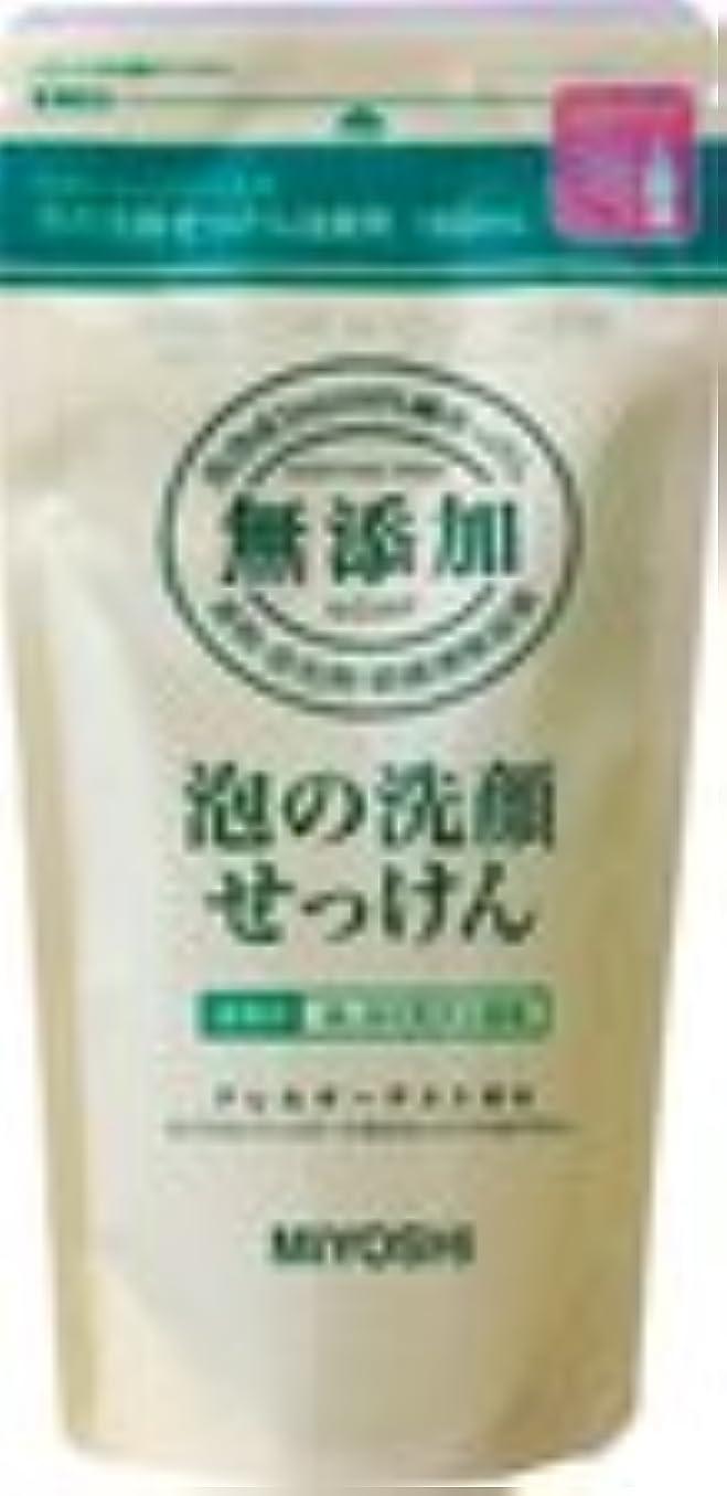改善する電気チーズミヨシ石鹸 無添加 泡の洗顔せっけん つめかえ用 180ml×24個セット(無添加石鹸)