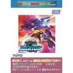 PCゲームBestシリーズ Vol.59 Gダライアス