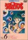 うる星やつらDVD vol.6