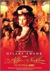 マリー・アントワネットの首飾り [DVD]の詳細を見る