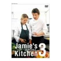ジェイミー's キッチン vol.3 [DVD]