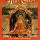 Lama's Chant: Songs for Awakening