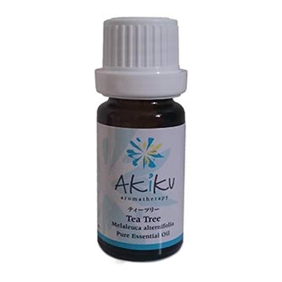 誓うラメ個人的なAkiku Aroma (アキクアロマ) 精油 100%天然 ティーツリー Tea Tree 12ml