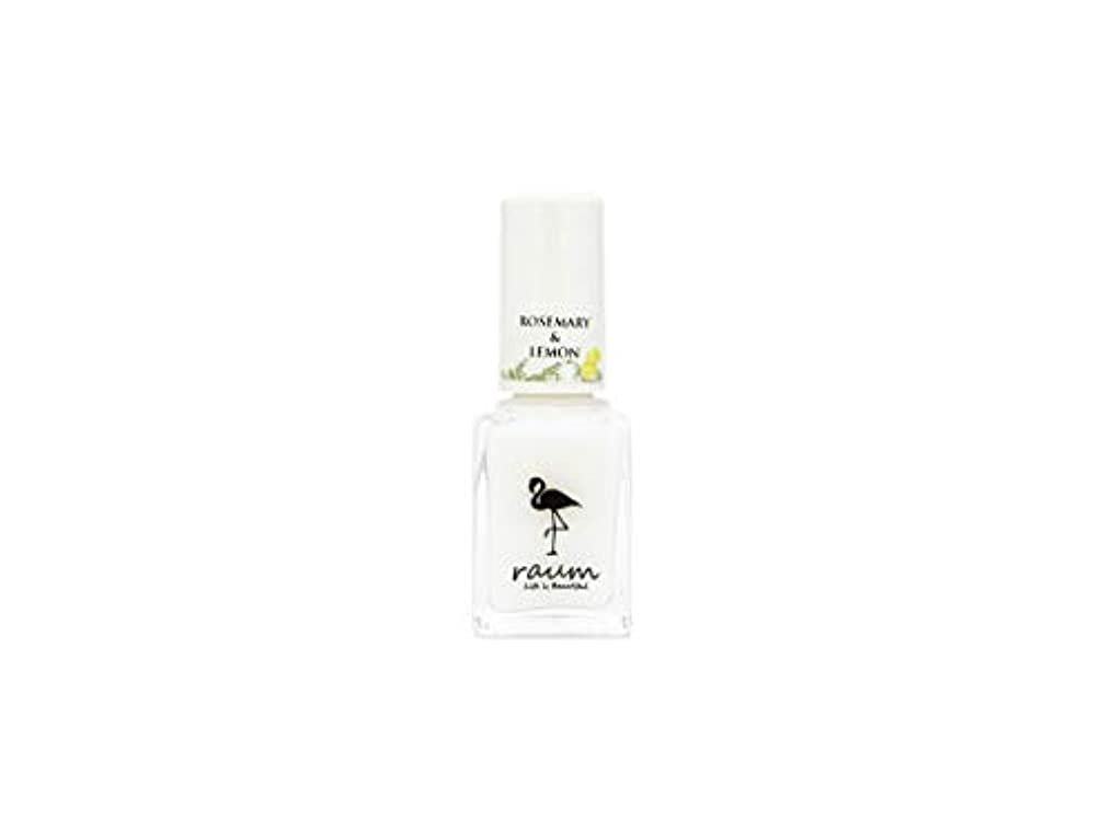 嘆願とまり木種をまくraum WATER CARE-NAIL WN-0025 ベース&トップコート ローズマリー&レモンの香り(精油入り)