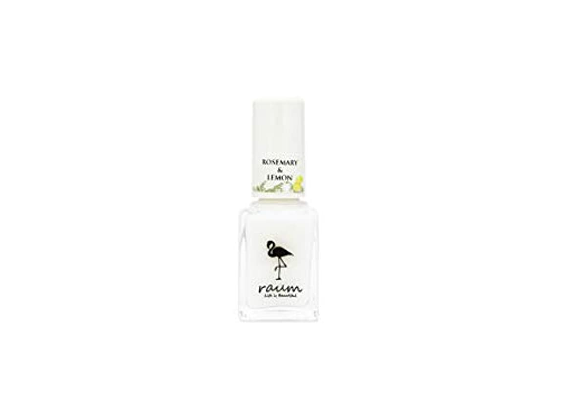生き残り代理人クラッチraum WATER CARE-NAIL WN-0025 ベース&トップコート ローズマリー&レモンの香り(精油入り)