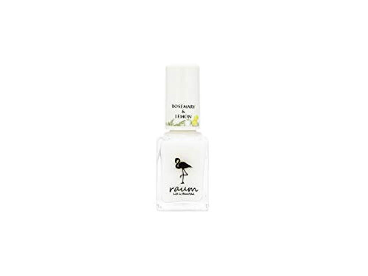 日記弱まるのみraum WATER CARE-NAIL WN-0025 ベース&トップコート ローズマリー&レモンの香り(精油入り)