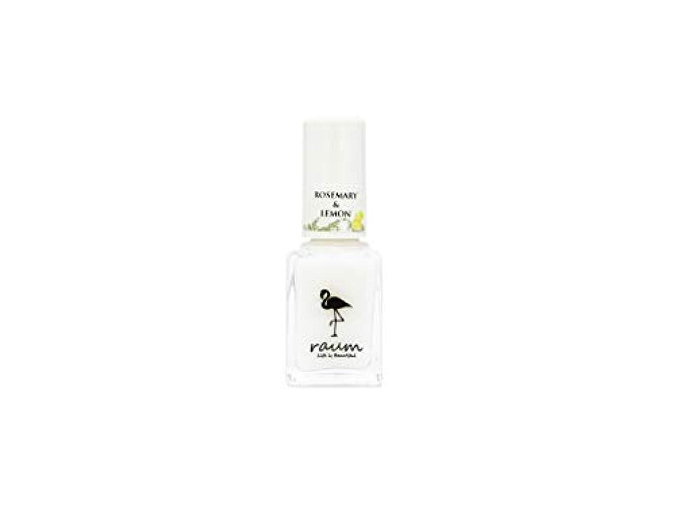 不毛ヒューマニスティック約束するraum WATER CARE-NAIL WN-0025 ベース&トップコート ローズマリー&レモンの香り(精油入り)