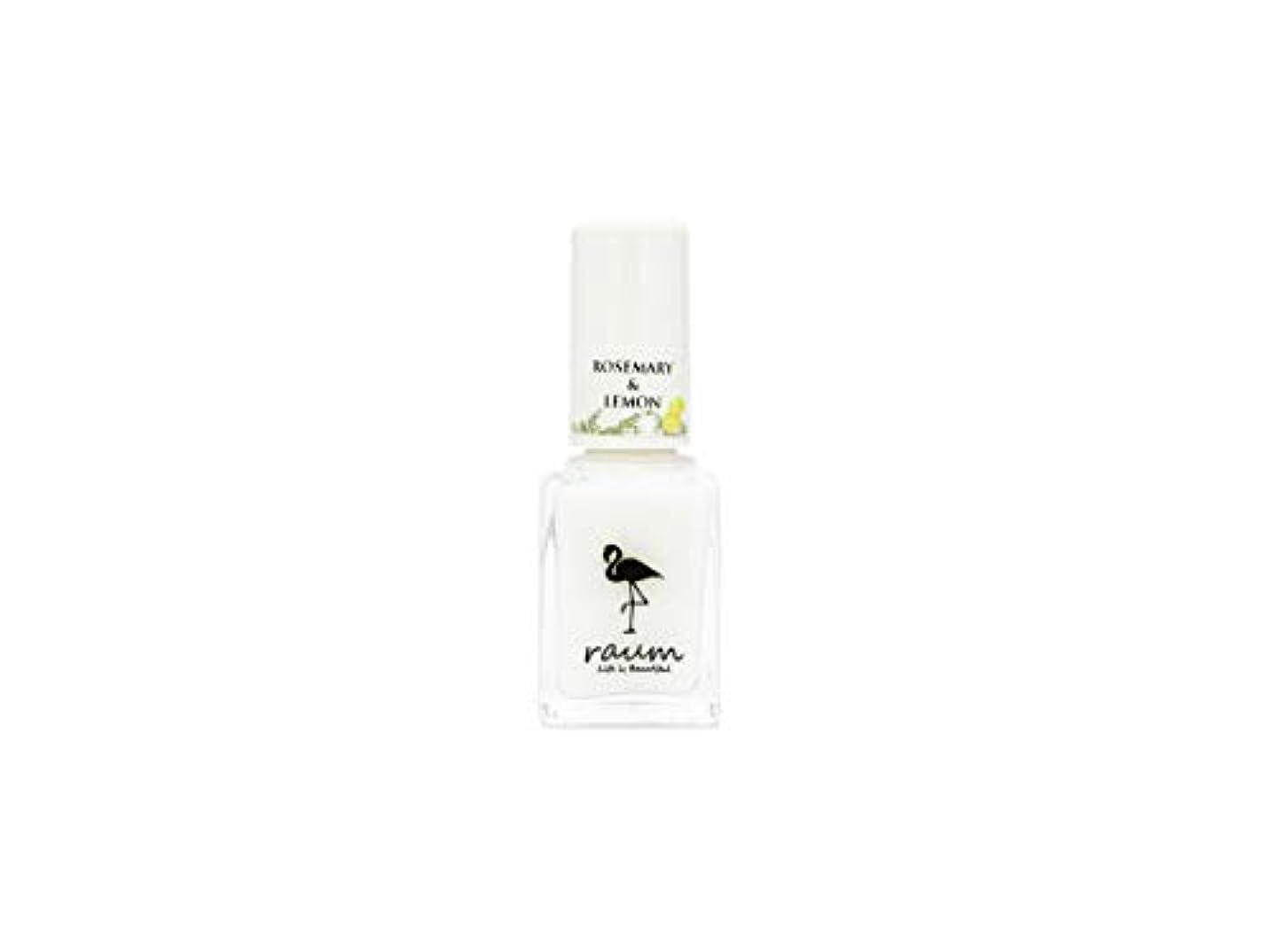 ピット本土収穫raum WATER CARE-NAIL WN-0025 ベース&トップコート ローズマリー&レモンの香り(精油入り)