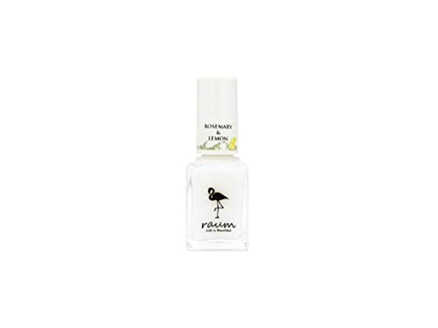 ワゴン無効包括的raum WATER CARE-NAIL WN-0025 ベース&トップコート ローズマリー&レモンの香り(精油入り)