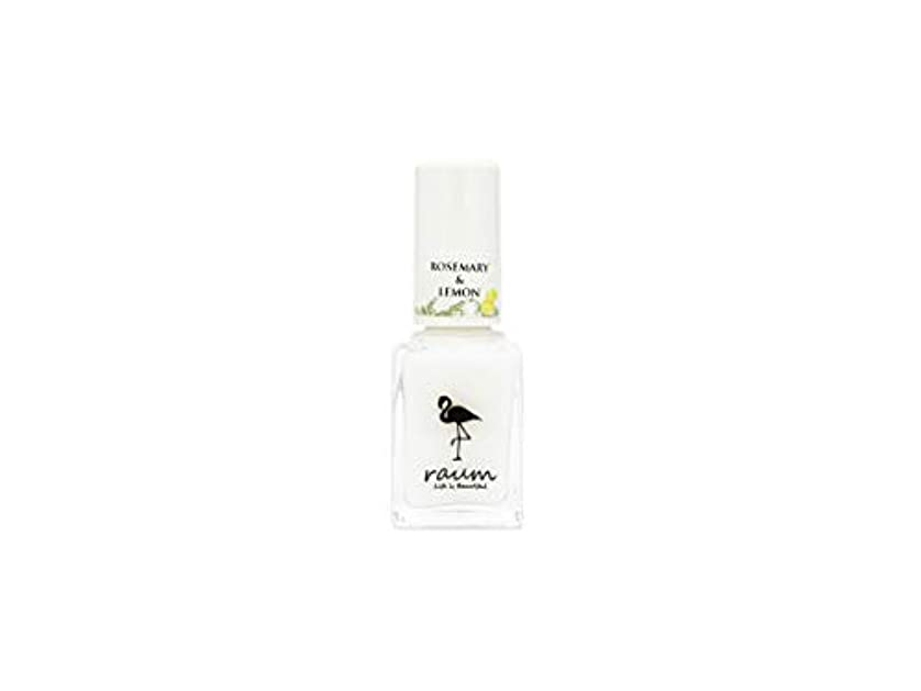 かりて液体良心的raum WATER CARE-NAIL WN-0025 ベース&トップコート ローズマリー&レモンの香り(精油入り)