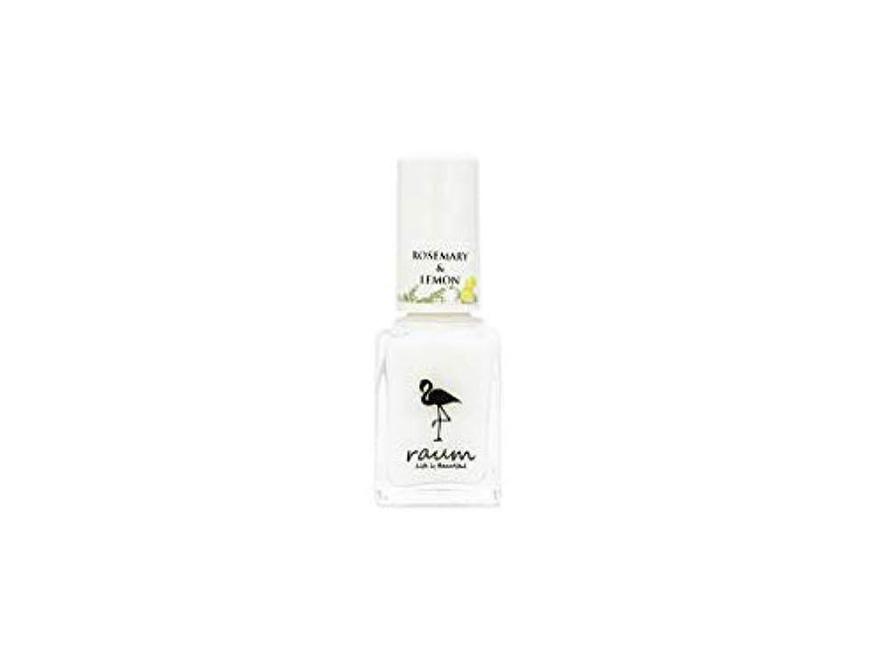 不屈分離する密輸raum WATER CARE-NAIL WN-0025 ベース&トップコート ローズマリー&レモンの香り(精油入り)
