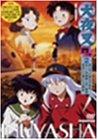 犬夜叉 四の章 2 [DVD]