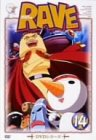 RAVE(14) [DVD]