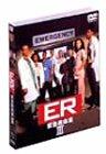 ER 緊急救命室 III ― サード・シーズン DVD セット vol.1 【Disc 1~3】