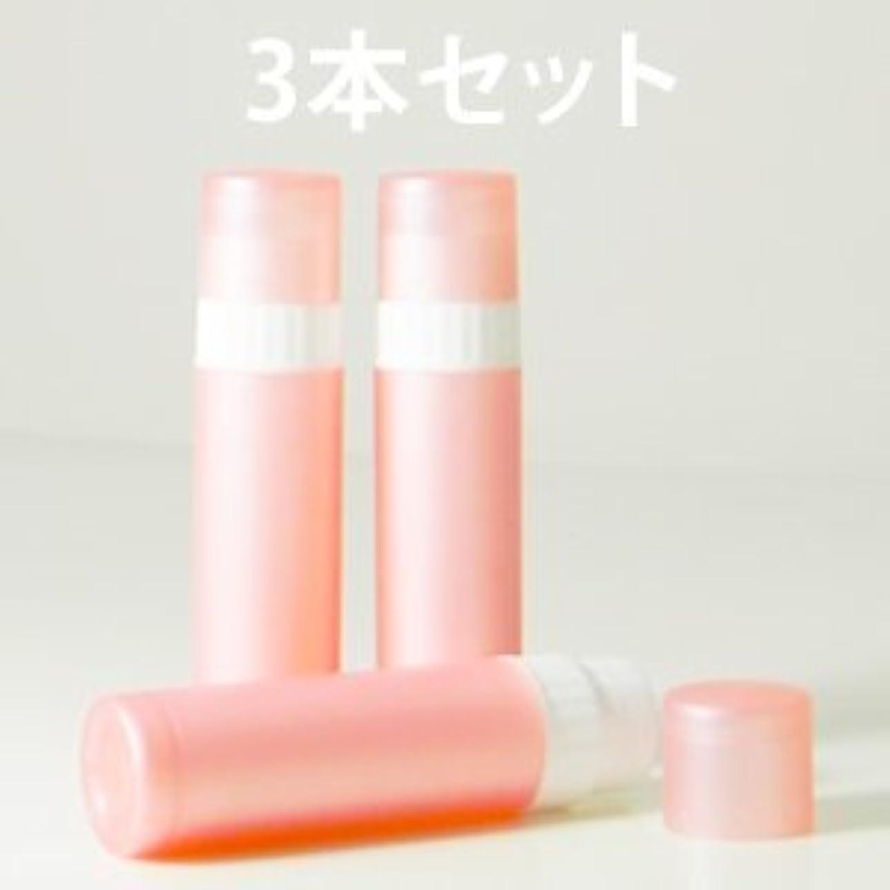 排気変化する経験リップバームチューブ 化粧品容器 ピンク 3本セット