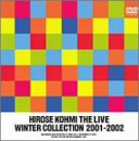 KOHMI HIROSE WINTER COLLECTION 2001-2002 [DVD]/