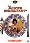 アリスのレストラン [DVD] 画像
