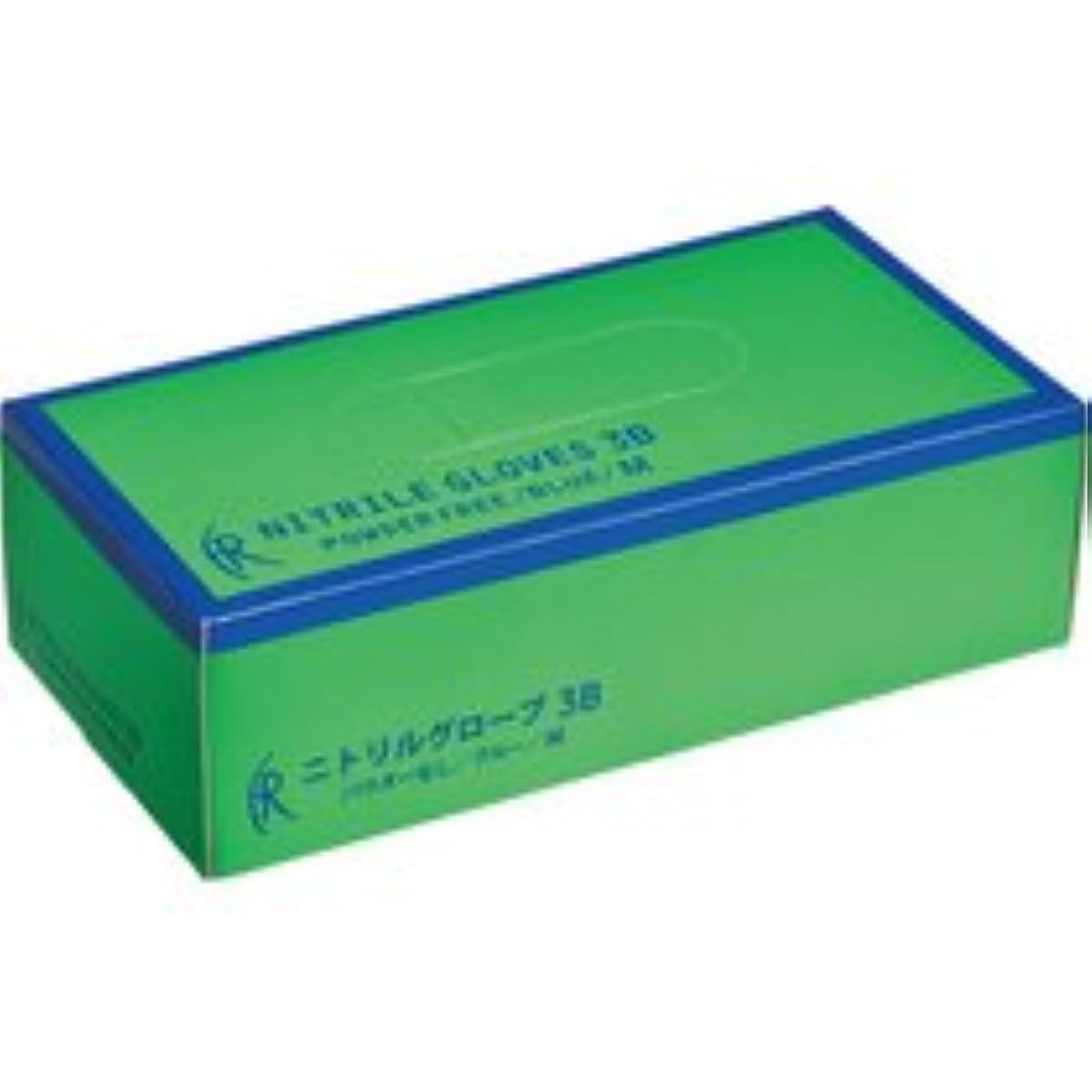 アダルトコンパクトコットンファーストレイト ニトリルグローブ3B パウダーフリー M FR-5662 1箱(200枚)