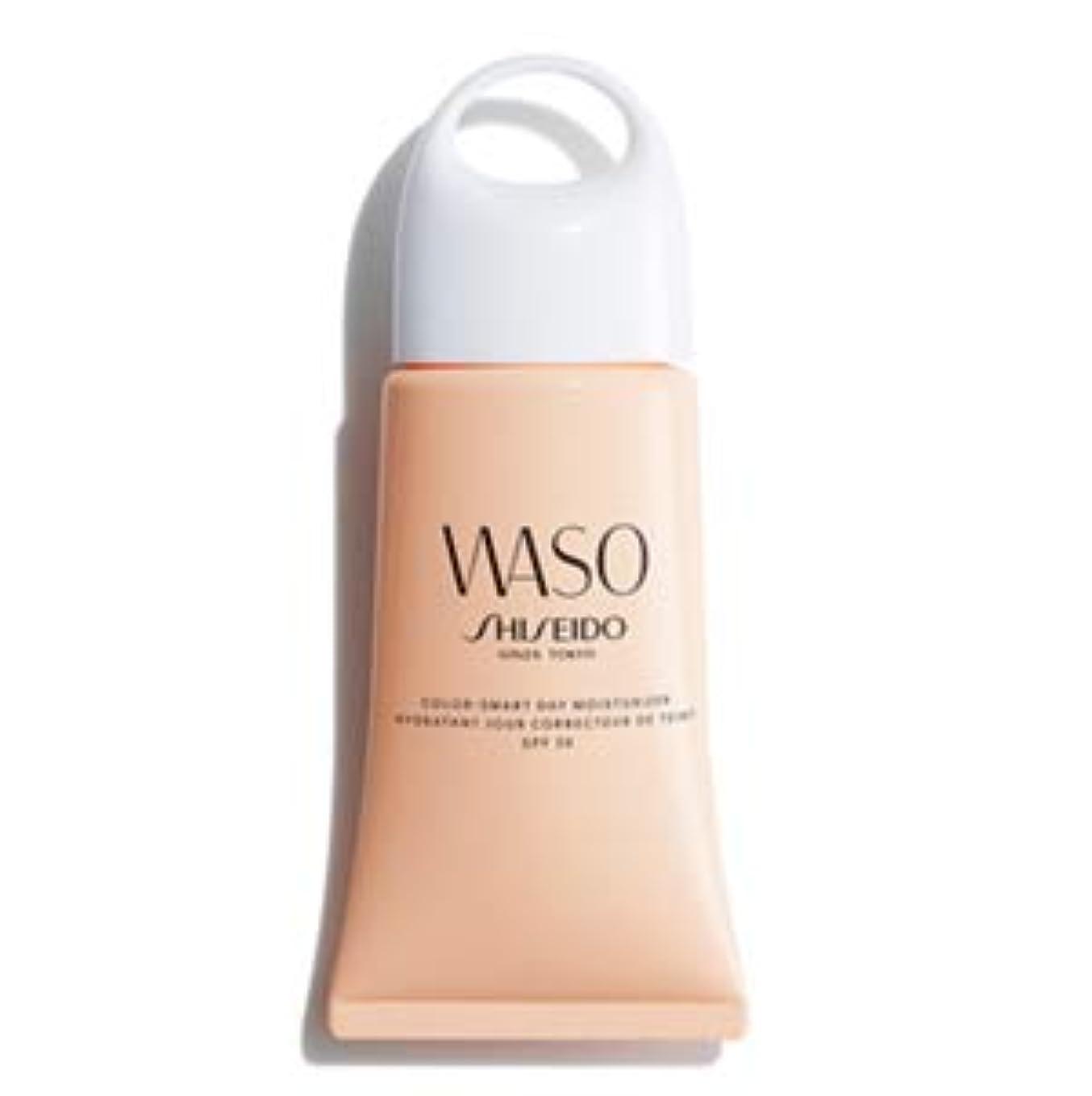 ピニオン芝生第二にWASO(ワソウ) カラー スマート デー モイスチャライザー PA+++ / SPF30 (日中用乳液)_53g