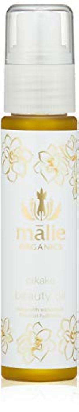 氏オレンジ負荷Malie Organics(マリエオーガニクス) ビューティーオイル ピカケ 75ml