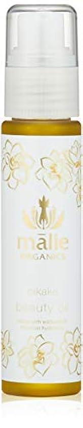 代わりのけがをするスクラップブックMalie Organics(マリエオーガニクス) ビューティーオイル ピカケ 75ml